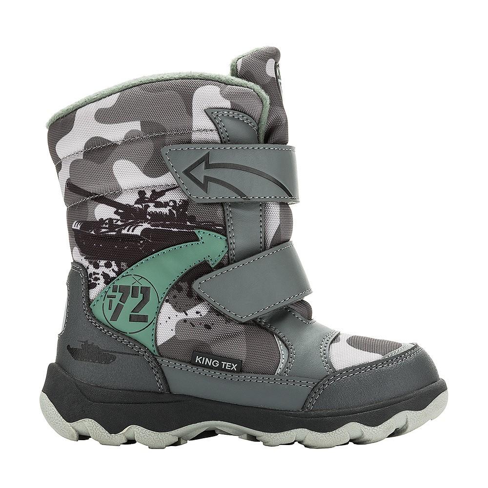 Мембранная обувь KAKADU 6535A
