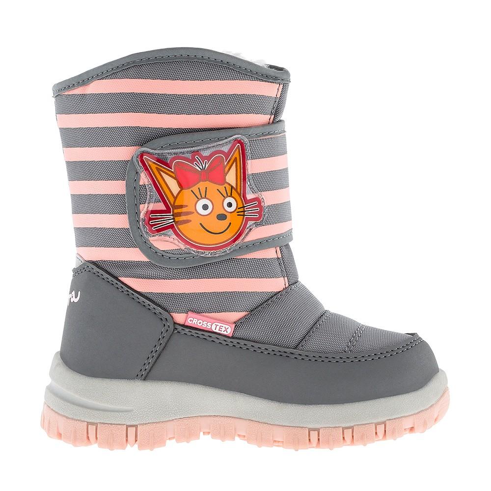 Мембранная обувь Три кота 7799C 1