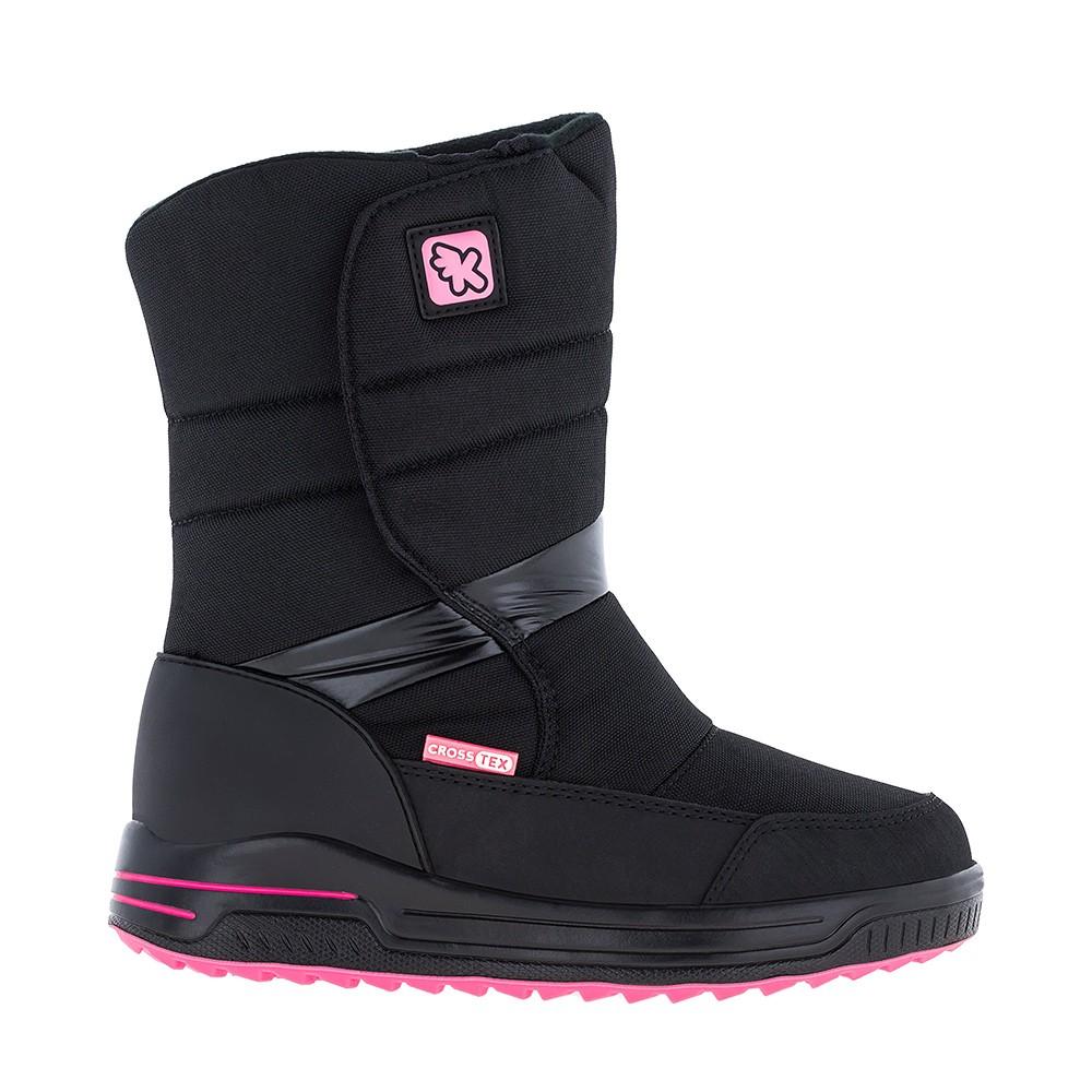 Мембранная обувь KAKADU 7935A 1