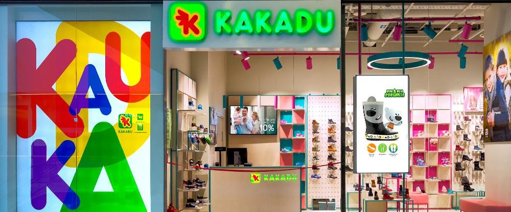 Открылся первый магазин обуви KAKADU!