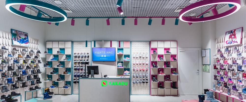 Открылся магазин обуви в ТЦ «ЖЕМЧУЖНАЯ ПЛАЗА»
